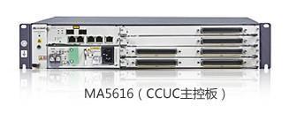 SmartAX MA5616