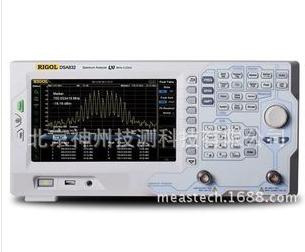 DSA832-TG 频谱分析仪   DP800系列频谱仪