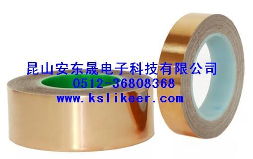 导电铜箔胶带 铜箔胶带 铝箔胶带