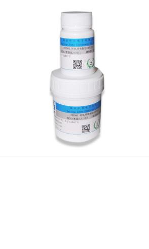 导电银胶ZB2562 军工的品质 民用的价格 ISO9001认证