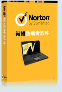 诺顿Norton防病毒软件