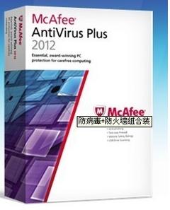 麦咖啡杀毒软件McAfee迈克菲防病毒+防火墙组合装2014 三年最新版