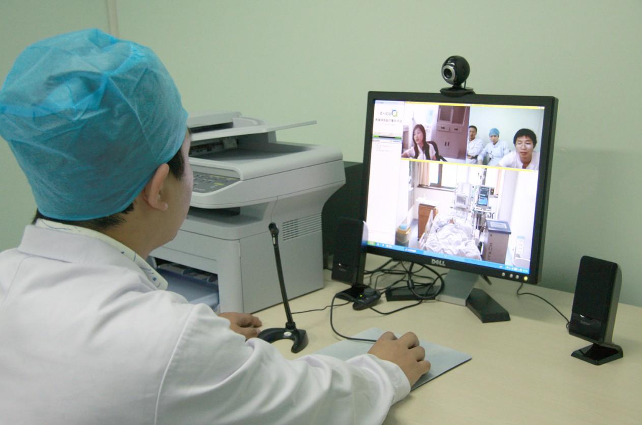 远程医疗解决方案