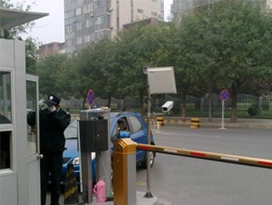 RFID闸口车辆管理系统解决方案