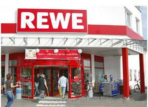 Rewe 采用远距离实时定位RFID系统