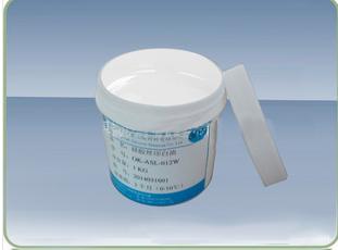 优质高光泽低温固化过网性良好硅胶丝印移印印刷油墨 黑白色