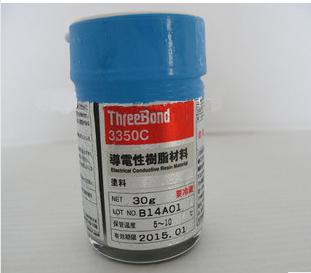 threebond3350C 导电银胶