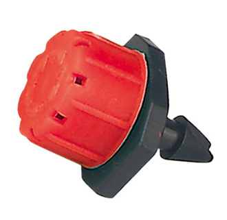 厂家直销 可调流量滴头 小红帽滴头dripper 纽扣滴头 灌溉 园艺